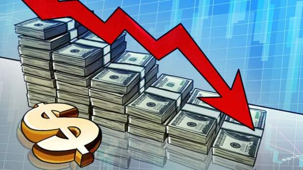 Падение доходности гособлигаций США ослабило доллар