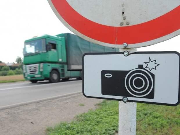 ГИБДД уточнила перечень нарушений ПДД, фиксируемых с помощью видеокамер