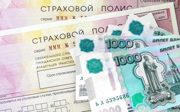 Первый шаг к либерализации: Центробанк утвердил новые тарифы ОСАГО