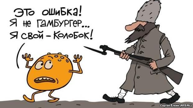 США выразили беспокойство курсом России на импортозамещение