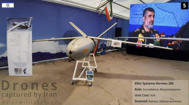 Иран показал коллекцию сбитых беспилотников США