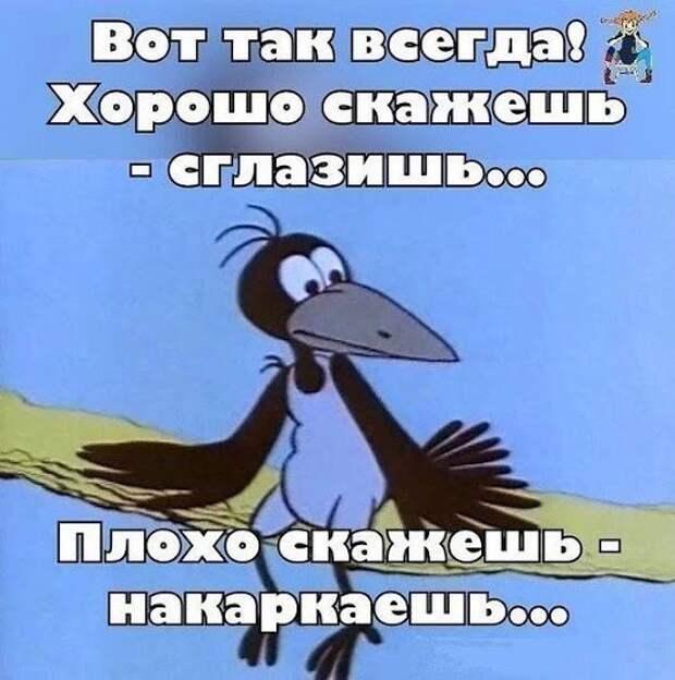 Познакомилась с мужчиной))