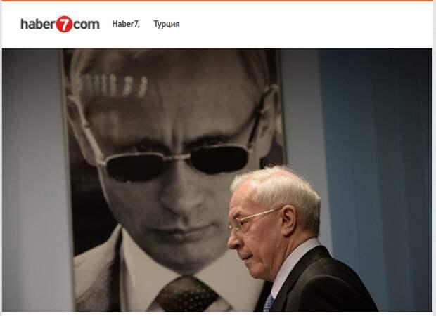 Турецкие читатели: надеемся, что российские войска оккупируют и Европу