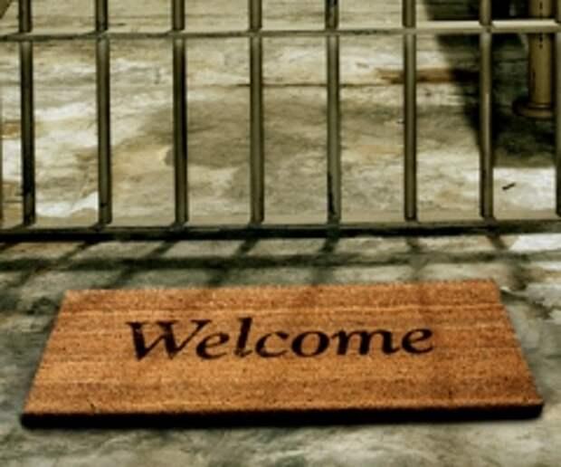 Добро пожаловать на нары