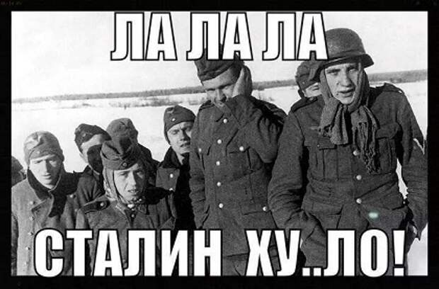 Что бы писала современная зарубежная и российская либеральная пресса, если бы освещала Великую Отечественную войну...