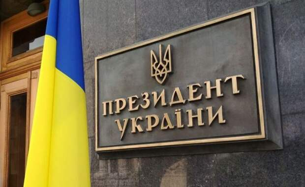Вице-премьер исоветник президента Украины заразились коронавирусом— СМИ