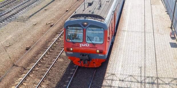 В конце марта ряд поездов не будет останавливаться на Моссельмаше