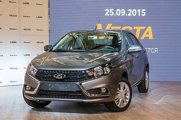 Старт производства Lada Vesta в Ижевске (онлайн-трансляция)