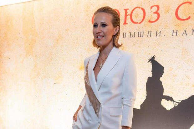 Стало известно сколько заработала Ксения Собчак за2019 год