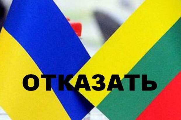 Литва отказала Украине в безвизовом режиме