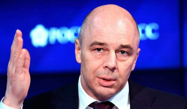 Силуанов: нефтяники пытались «поднадуть» Минфин сНДД