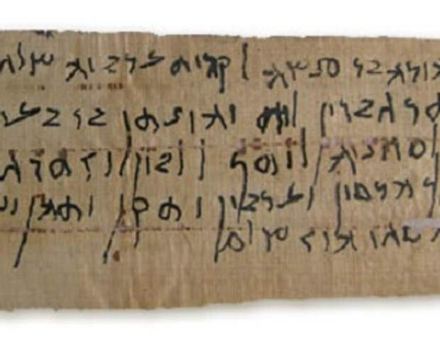 Письма от Бар-Кохбы