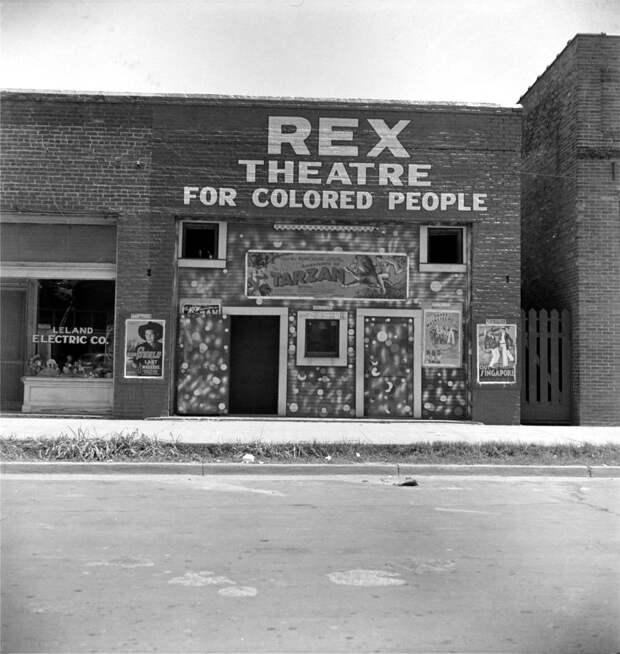 Кинотеатр для цветных людей