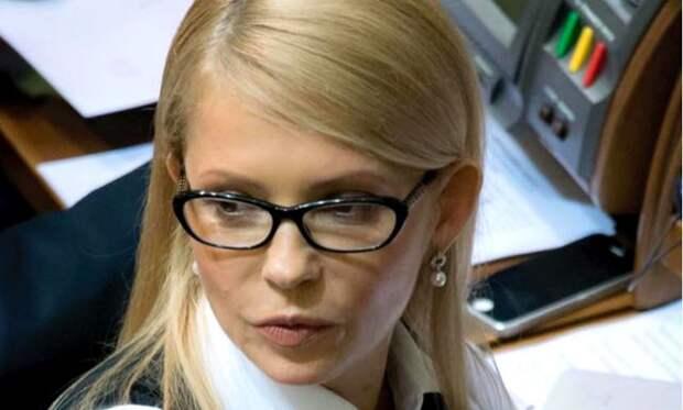Юлия Тимошенко расплела косу, резко помолодела и пришла «пороть Сеню указкой»