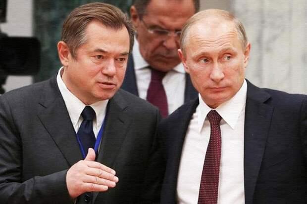 Путин и Глазев