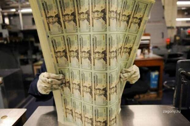 Россия оперативно выводит деньги из казначейских ценных бумаг США