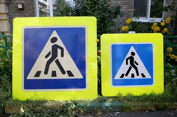 ГИБДД хочет поменять дорожные знаки по всей России