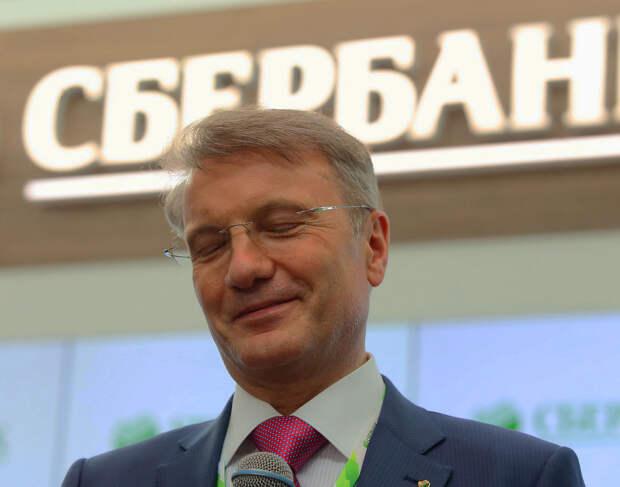 Михалкову назло: Сбербанк обогатил иностранных акционеров