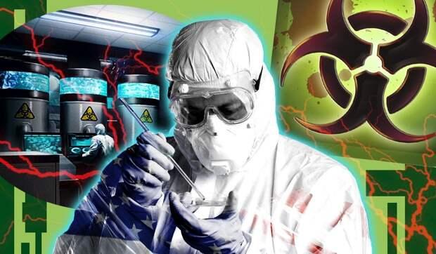 Как поймать Пентагон с поличным на его биолабораториях