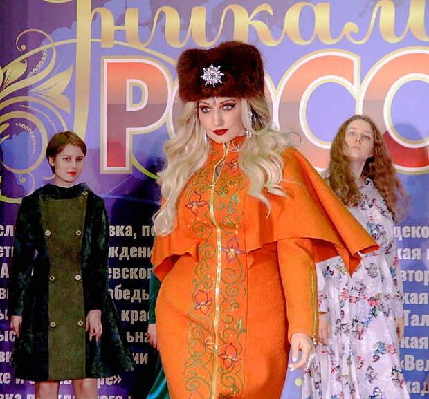 «РусАртСтиль»: мода на традиции
