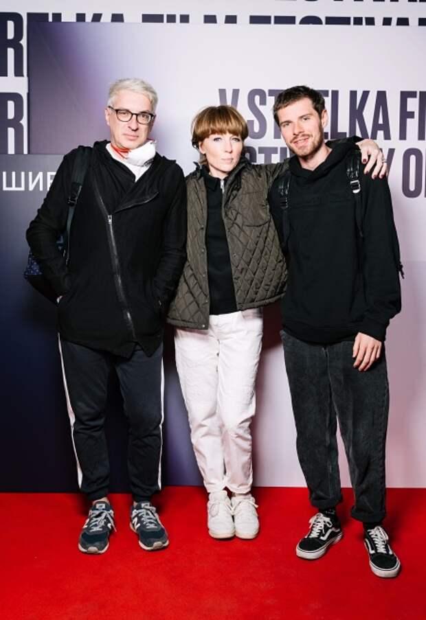 Стас Тыркин, Полина Кутепова и Филипп Авдеев