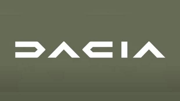 Dacia показала новый логотип и ребрендинг для моделей 2022 года