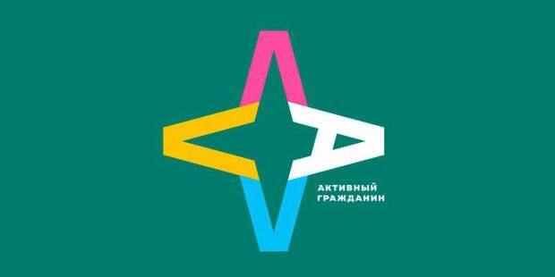 Активный гражданин/фото: архив редакции
