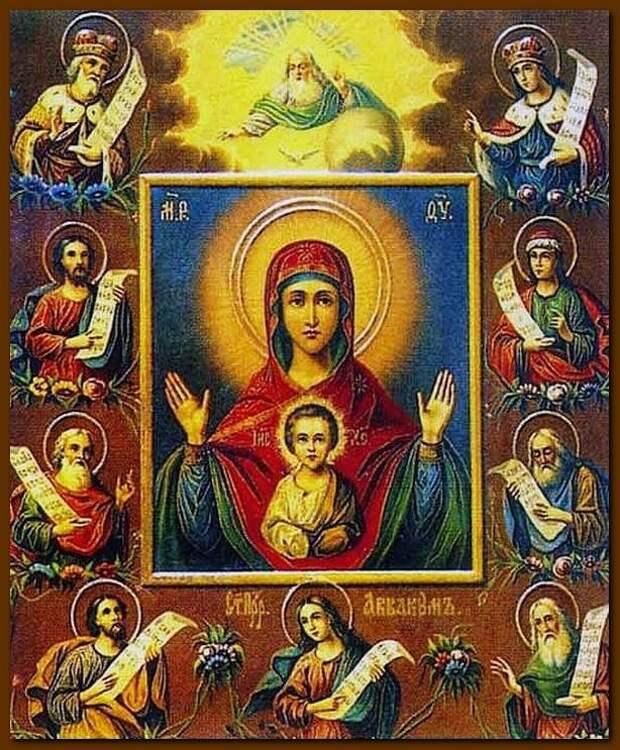 10 ДЕКАБРЯ ИКОНА БОЖИЕЙ МАТЕРИ, ИМЕНУЕМАЯ «ЗНАМЕНИЕ».