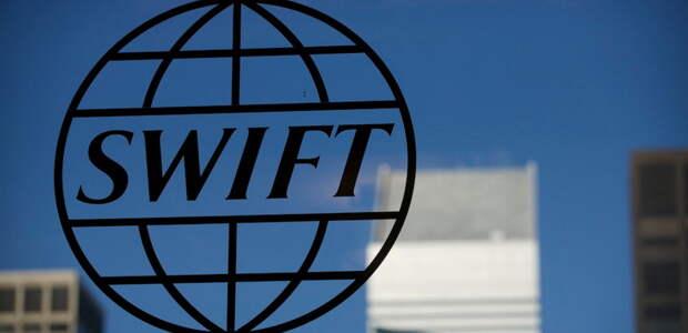 России не страшно отключение от системы международных расчетов SWIFT, потому что она давно создала...