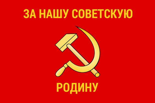 100 лет Красной Армии: С праздником, Мужики!
