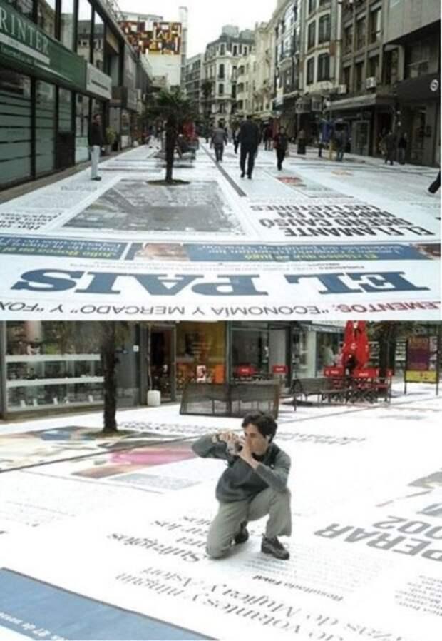 «Подножная» реклама газеты El Pais