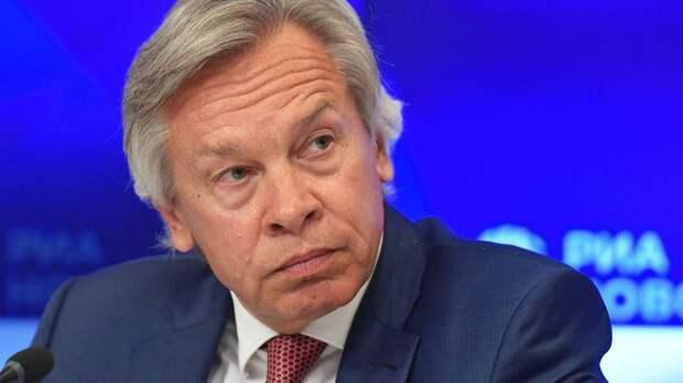 Сенатор оценил решение остановить работу постпредства РФ при НАТО
