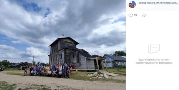 Прихожане храмов в Аэропорте внесли вклад в возрождение деревянного храма в Архангельской области