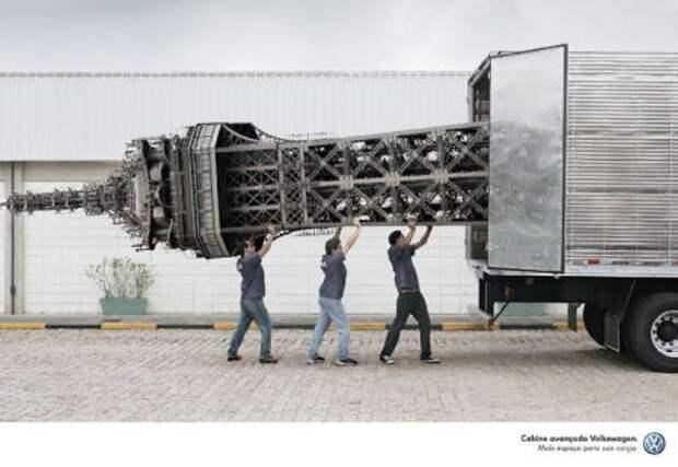 В фургон Фольксвагена поместится даже Эйфелева башня