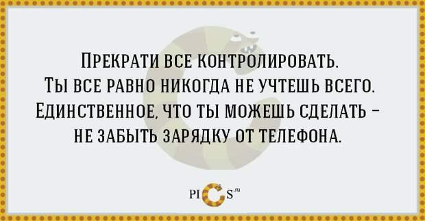 badmoodcards09