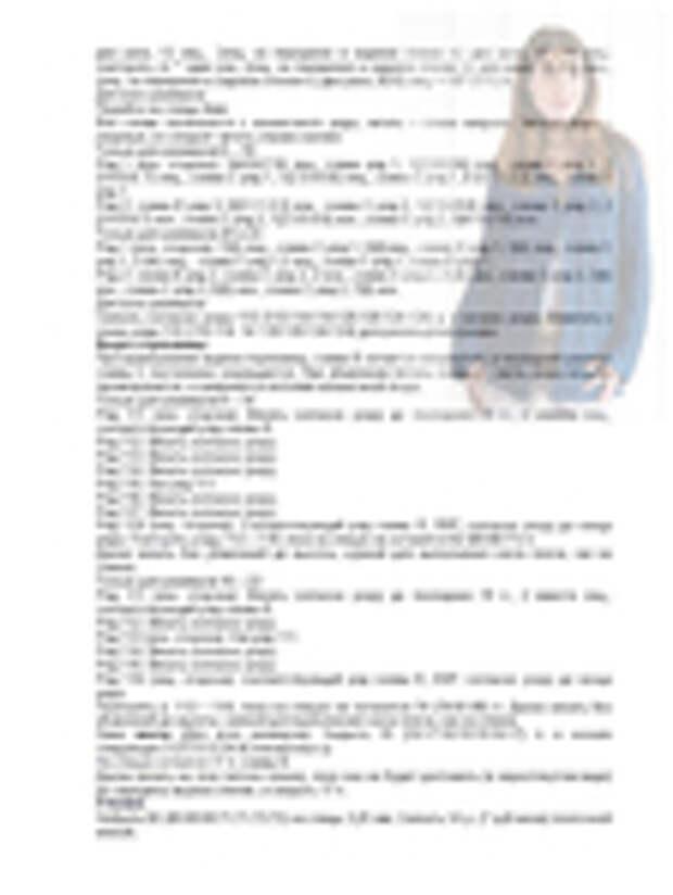Превью 423-vi (525x700, 245Kb)