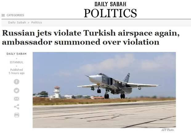 """Турция: Мы с НАТО больше не станем терпеть российских """"выходок"""""""