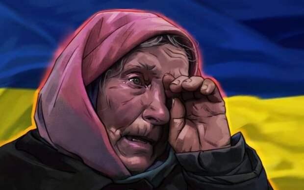 Sohu: Украина потеряла все, променяв Россию на США