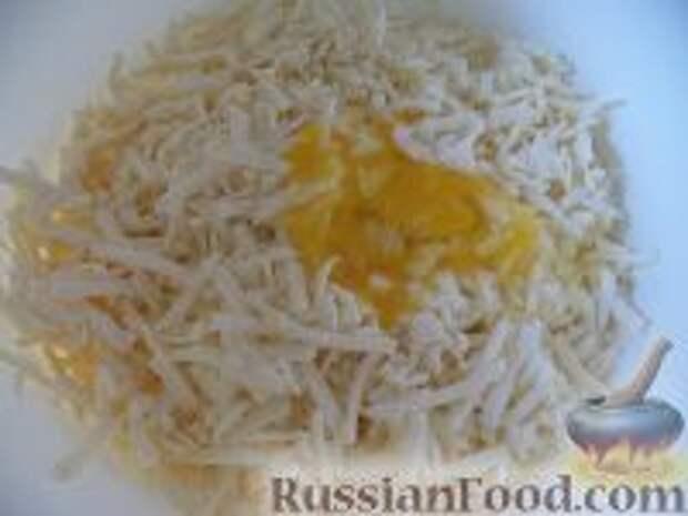 Фото приготовления рецепта: Хачапури из слоеного теста - шаг №3