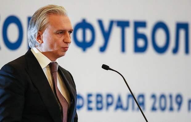 Глава РФС Дюков отреагировал на избрание в исполком УЕФА