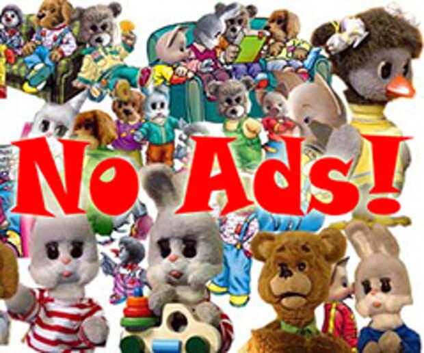 Детей решено оградить от рекламы