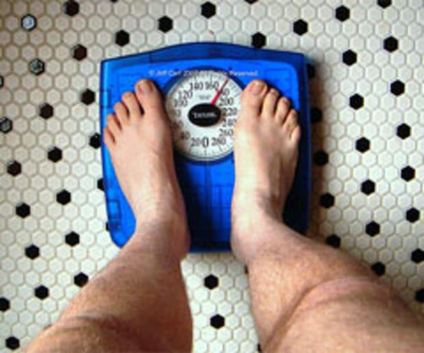 Скинул пару килограммов? Расскажи всему миру