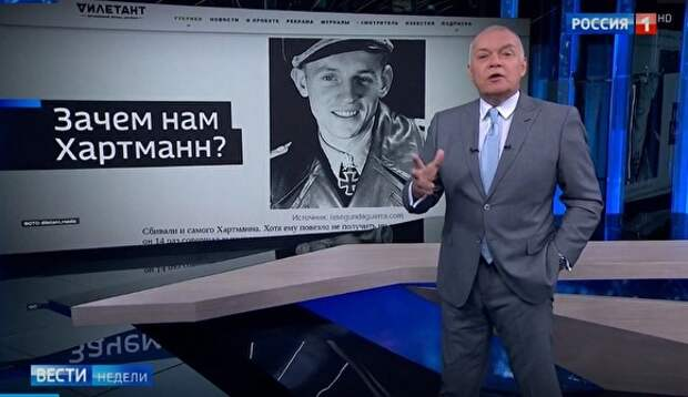 """Венедиктов показал, как Киселев """"лакействовал"""" перед Порошенко (ФОТО)"""