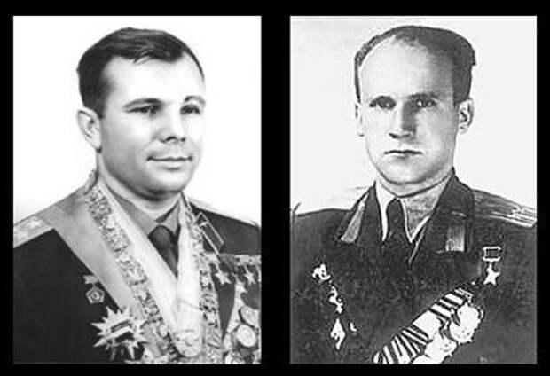 Фотография Гагарина и Серёгина