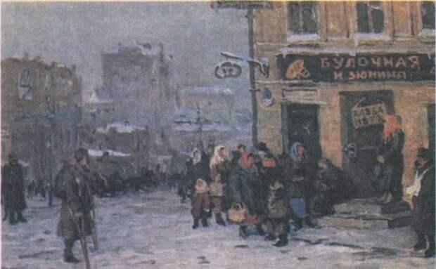 Русская армия и продовольственный кризис в 1914-1917 гг: поиск выхода из кризиса