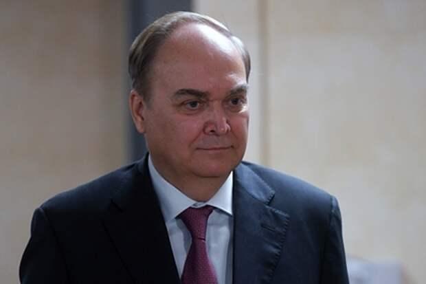 МИД назвал условие возвращения российского посла в США