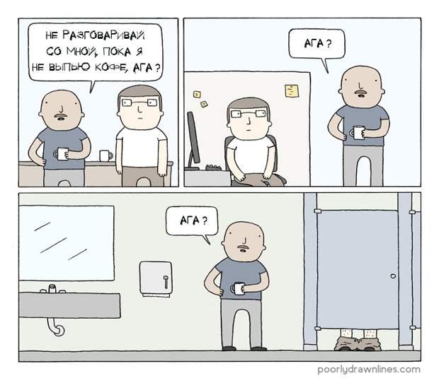 Странные и смешные комиксы, которые взламывают мозг