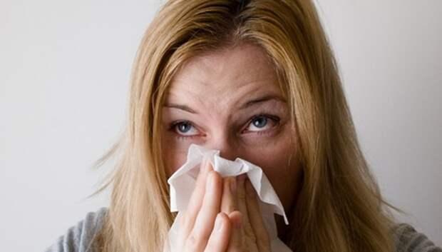 Горячая линия по вопросам профилактики гриппа будет работать в Подольске до 18 октября