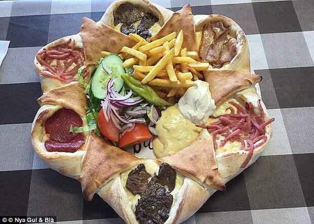 Пицца Вулкан
