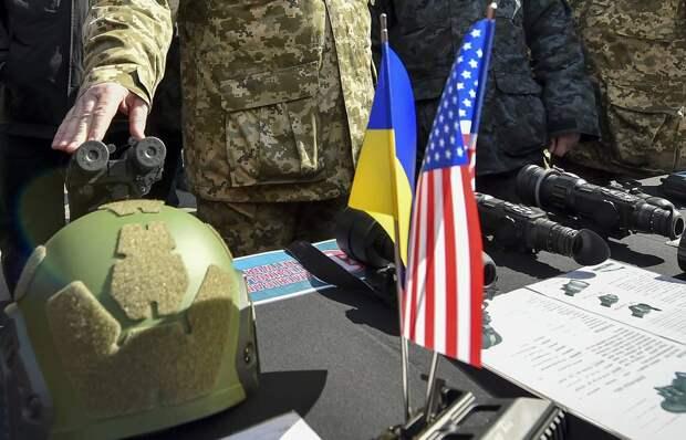 Американское оружие и колониальная политика на Украине